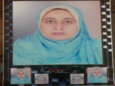 Hanaa El-Sayed Bayomy